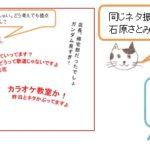 2018年7月12日 今日の話題!元NMB48渡辺美優紀が芸能活動再開!でも阻止する闇がある?