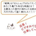 9月13日 今日は何の日 山田洋次監督はこち亀でも有名だったのが、この映画
